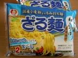 ポカポカ陽気の5月に食べたい*シマダヤ「ざる麺」の画像(2枚目)
