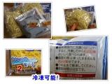 ポカポカ陽気の5月に食べたい*シマダヤ「ざる麺」の画像(3枚目)