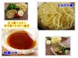 ポカポカ陽気の5月に食べたい*シマダヤ「ざる麺」の画像(4枚目)