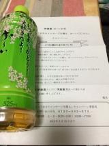 「♡お届け物55♡」の画像(1枚目)