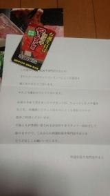 松阪牛マグネットの画像(1枚目)