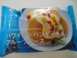 わたしの旅ごはん ハワイアンパンケーキ&フルーツソースの画像(1枚目)