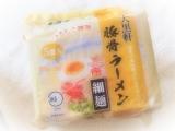 「【クイック2分‼︎】大黒軒 細麺 豚骨ラーメン ★」の画像(1枚目)