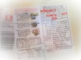 「【クイック2分‼︎】大黒軒 細麺 豚骨ラーメン ★」の画像(4枚目)
