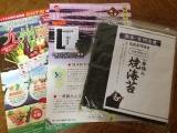 熊本有明産 一番摘み焼海苔の画像(1枚目)