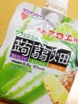 蒟蒻畑♡パイナップル味の画像(2枚目)