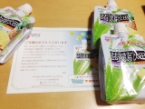 蒟蒻畑♡パイナップル味の画像(1枚目)