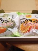 蒟蒻畑 ララクラッシュ新商品《メロン、オレンジ》の画像(1枚目)