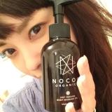 NOCOR ノコア 温ケアセット モニター その1の画像(11枚目)