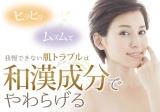 ☆~マザースキンローション~☆の画像(6枚目)