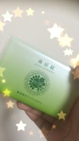 口コミ記事「ナイトアワー有難うございました!ゼラニウム石鹸でおはよー!」の画像