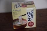 口コミ記事「すまし柚子のにゅうめん」の画像