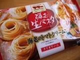 「美味しくて便利!日清フーズ「マ・マー 弾む生パスタ」」の画像(15枚目)