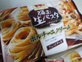 「美味しくて便利!日清フーズ「マ・マー 弾む生パスタ」」の画像(8枚目)