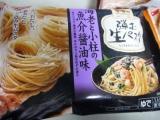 「美味しくて便利!日清フーズ「マ・マー 弾む生パスタ」」の画像(10枚目)