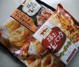 「美味しくて便利!日清フーズ「マ・マー 弾む生パスタ」」の画像(3枚目)