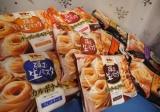 「美味しくて便利!日清フーズ「マ・マー 弾む生パスタ」」の画像(1枚目)