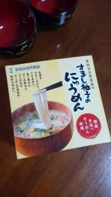口コミ記事「世田谷自然食品便利なフリーズドライにゅうめん」の画像