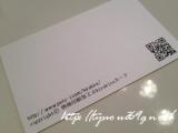 初めてのblog用名刺を作っていただいたよ♪「kirakiraカード」の画像(5枚目)