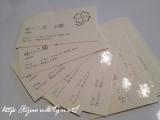 初めてのblog用名刺を作っていただいたよ♪「kirakiraカード」の画像(3枚目)