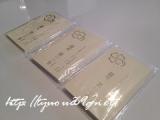 初めてのblog用名刺を作っていただいたよ♪「kirakiraカード」の画像(6枚目)