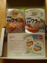 蒟蒻畑ララクラッシュ みかん味・メロン味の画像(1枚目)