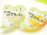 【マンナンライフ】 蒟蒻畑 ララクラッシュ メロン味・オレンジ味の画像(5枚目)