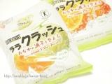【マンナンライフ】 蒟蒻畑 ララクラッシュ メロン味・オレンジ味の画像(1枚目)
