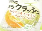 【マンナンライフ】 蒟蒻畑 ララクラッシュ メロン味・オレンジ味の画像(2枚目)