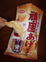 コイケヤの頑固あげポテト(香ばし塩味・甘辛おこげ醤油味)の画像(18枚目)