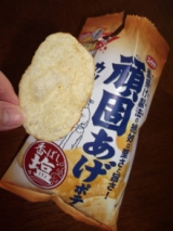コイケヤの頑固あげポテト(香ばし塩味・甘辛おこげ醤油味)の画像(6枚目)