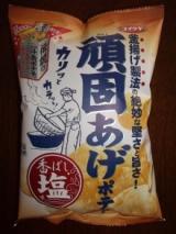コイケヤの頑固あげポテト(香ばし塩味・甘辛おこげ醤油味)の画像(3枚目)