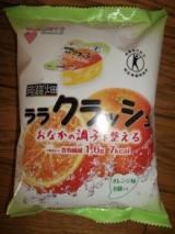 蒟蒻畑ララクラッシュ新商品(メロン味・オレンジ味)オレンジ編の画像(2枚目)