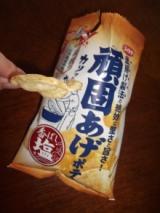 コイケヤの頑固あげポテト(香ばし塩味・甘辛おこげ醤油味)の画像(7枚目)