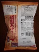 コイケヤの頑固あげポテト(香ばし塩味・甘辛おこげ醤油味)の画像(15枚目)