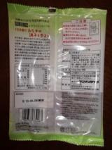 蒟蒻畑ララクラッシュ新商品(メロン味・オレンジ味)オレンジ編の画像(12枚目)