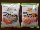 蒟蒻畑ララクラッシュ新商品(メロン味・オレンジ味)オレンジ編の画像(1枚目)