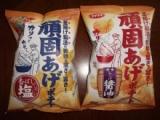 コイケヤの頑固あげポテト(香ばし塩味・甘辛おこげ醤油味)の画像(1枚目)