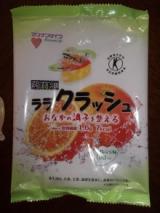 蒟蒻畑ララクラッシュ新商品(メロン味・オレンジ味)オレンジ編の画像(11枚目)