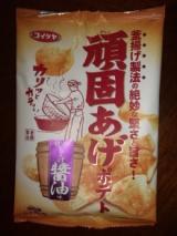 コイケヤの頑固あげポテト(香ばし塩味・甘辛おこげ醤油味)の画像(22枚目)