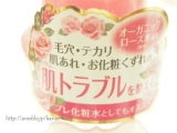 【明色化粧品】 明色スキンコンディショナーの画像(2枚目)