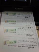 『インク・コンシェルジュの互換インクセット』を、使ってみました♪の画像(6枚目)