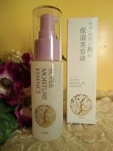 5種類の「ヒアルロン酸」配合☆ハイム化粧品 スーパーモイスチャーエッセンスの画像(1枚目)