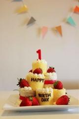1歳のお誕生日ケーキ。の画像(1枚目)