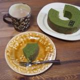 モニプラ*原宿バウム 欅 抹茶の画像(4枚目)