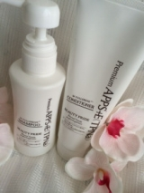 口コミ記事「フラーレン化粧品BEAUTYMALLさんから【BEAUTYPRIDE】フラーレンヘアケア♪」の画像