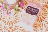 食材のチカラ♡ ナチュラル石鹸でボディケアの画像(1枚目)