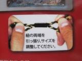 モニプラ報告:コランコラン・ヴァリアス+プラス【逸品マーケット】の画像(9枚目)