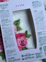 モニター82♡さんごを使ったUVクリームの画像(3枚目)