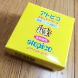 「アトピコ スキンケアソープを使ってみたよ♡」の画像(1枚目)